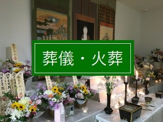 cremation_top